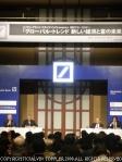 2008年1月   朝日新聞社広告局主催「朝日マネーセミナー」