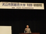 国際ジャーナリストから見た日本ん経済・世界経済