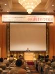 国際ジャーナリストから見たグローバル経済とアジア