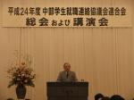 グローバル化時代の国際社会と日本